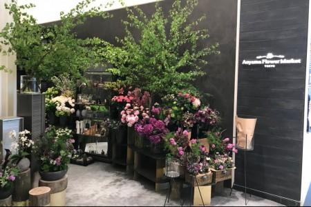 Aoyama Flower Market, Selfridges, London,